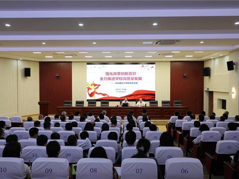 山东政法学院创新法治工作模式推进依法治校