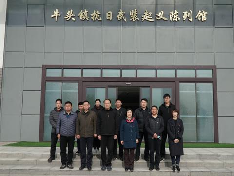 寿光市体育事业发展中心组织开展党性教育培训