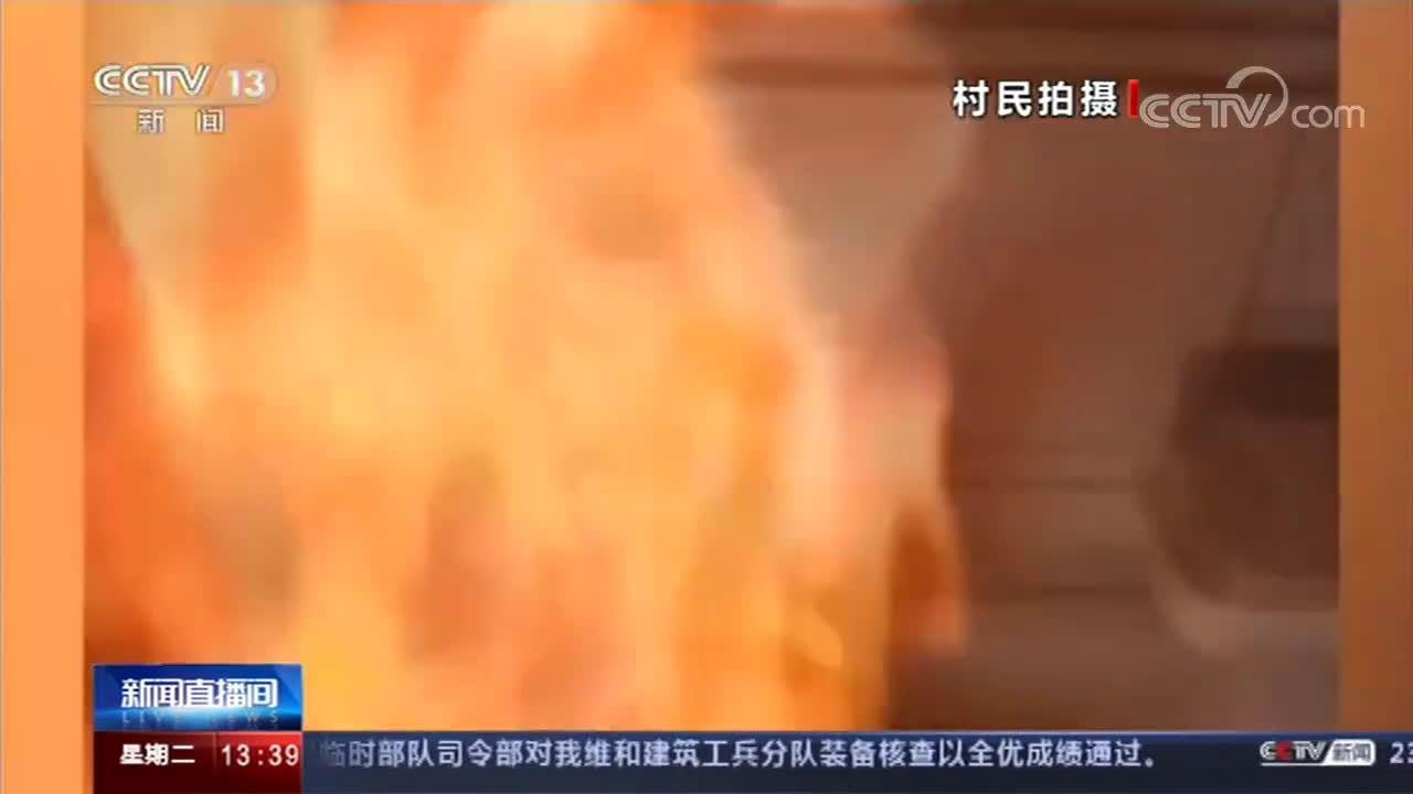 辽宁盘锦村民自来水能点燃两年没解决……