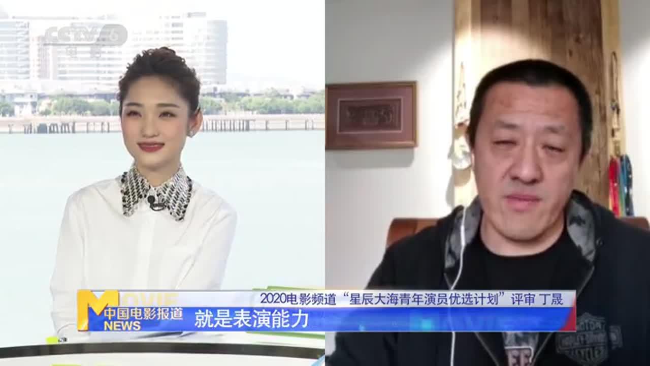 """""""星辰大海演员计划""""名单揭晓 曹骏屈菁菁录制主题曲"""