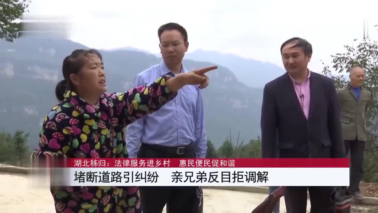 央视《热线12》丨湖北秭归:法律服务进乡村 惠民便民促和谐