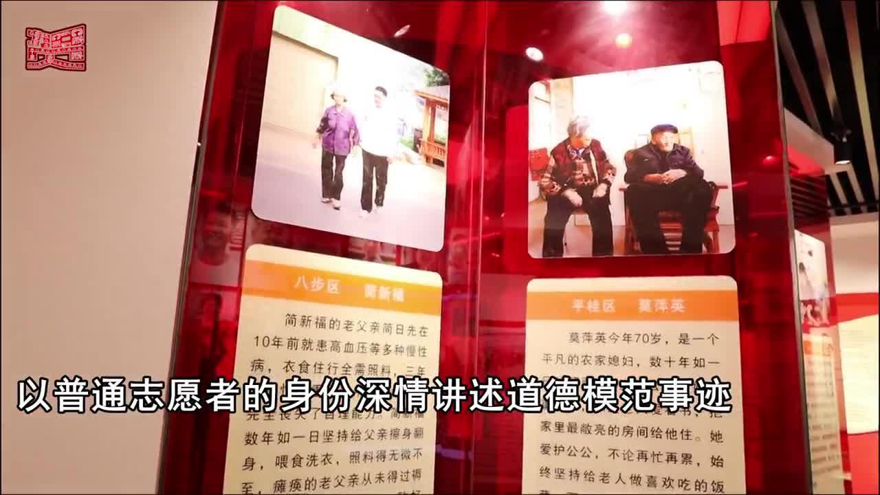 贺州市委书记李宏庆带头参加新时代文明实践中心志愿服务活动