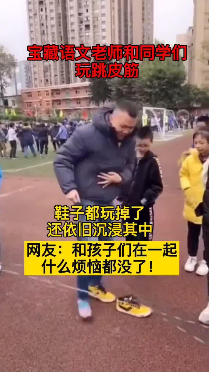 24日,重庆某小学……