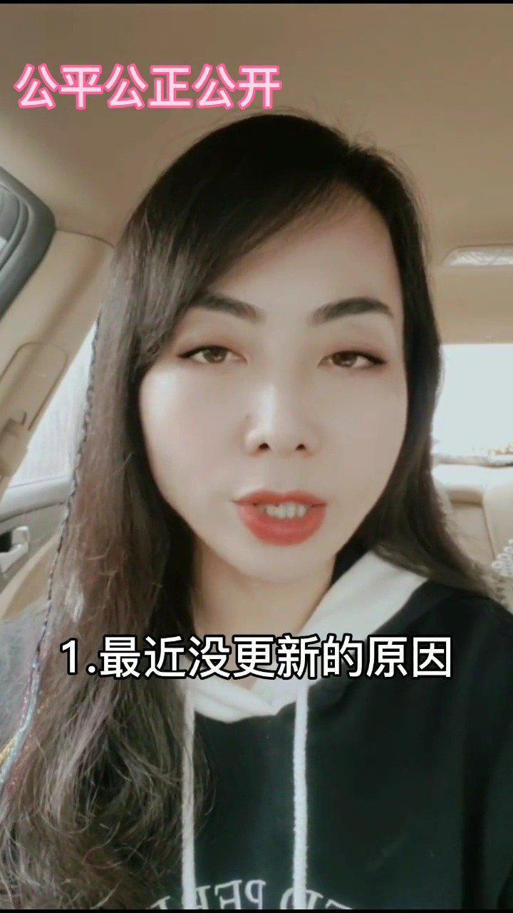 河南焦作17中举报职称评选不公女教师最新发声:调查组口头告知