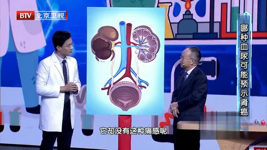 为什么肿瘤产生的血尿,没有痛感呢?