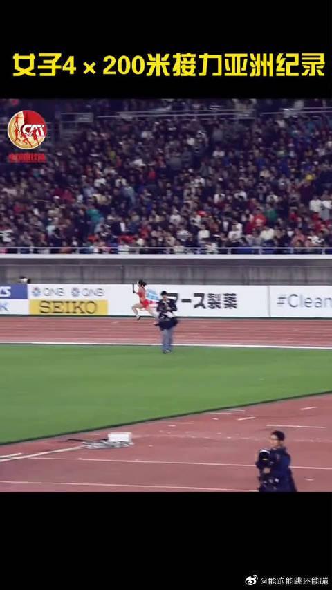 回顾中国田径经典时刻,2019年世界接力赛…………