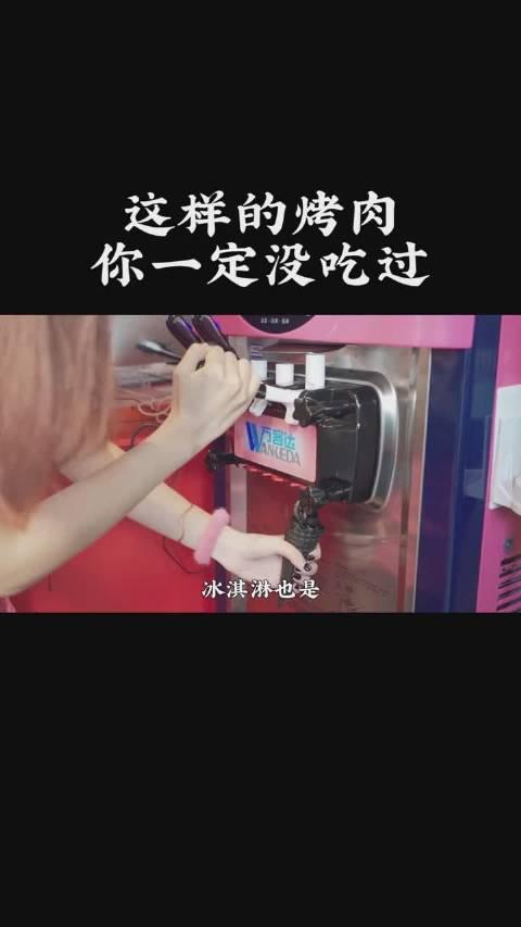 火爆珠海的烤肉店,惠州也有啦!