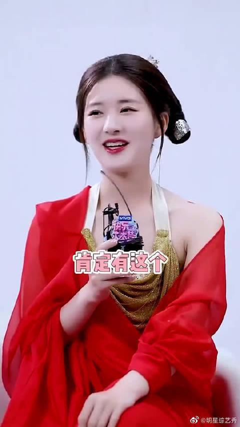 赵露思快乐大本营采访 回应遇到粉丝的名场面!
