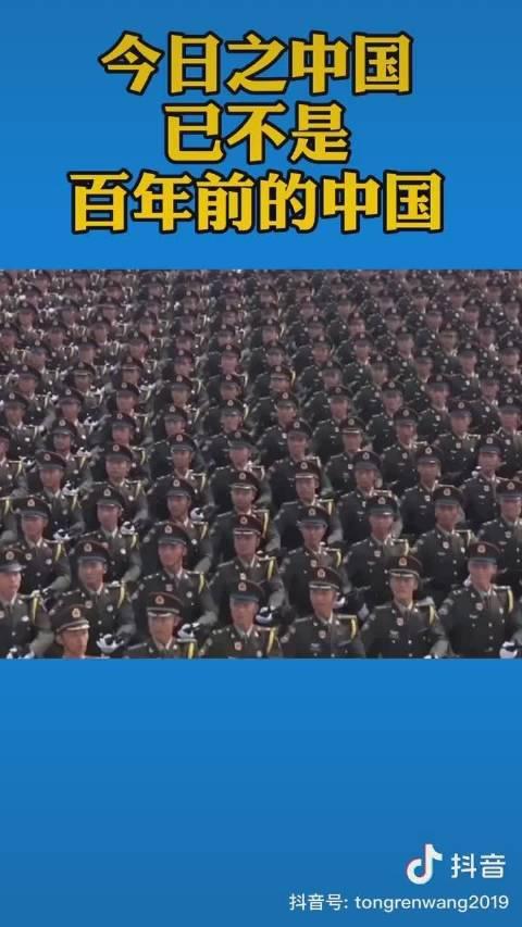 人民军人,人民军队,中国的国防力量!