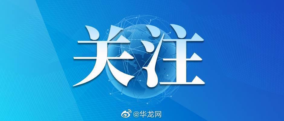重庆2019年度居民健康状况报告公布 人均寿命增长2.15岁……