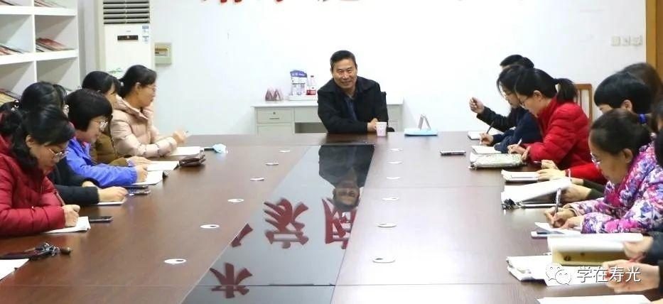 寿光教育 省级教育专家到寿光市高中学校把脉指导