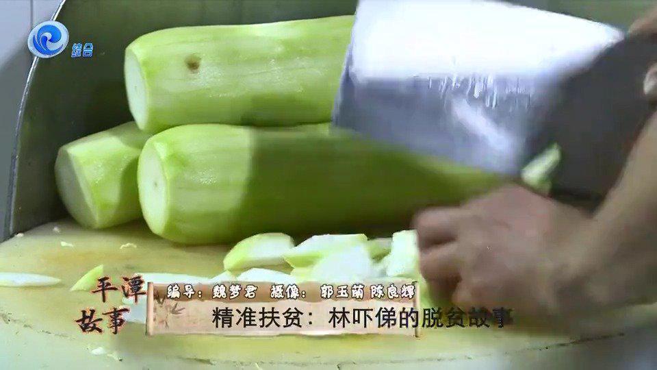 """在平潭敖东,有一家名叫""""俤俤饭店""""的快餐店…………"""