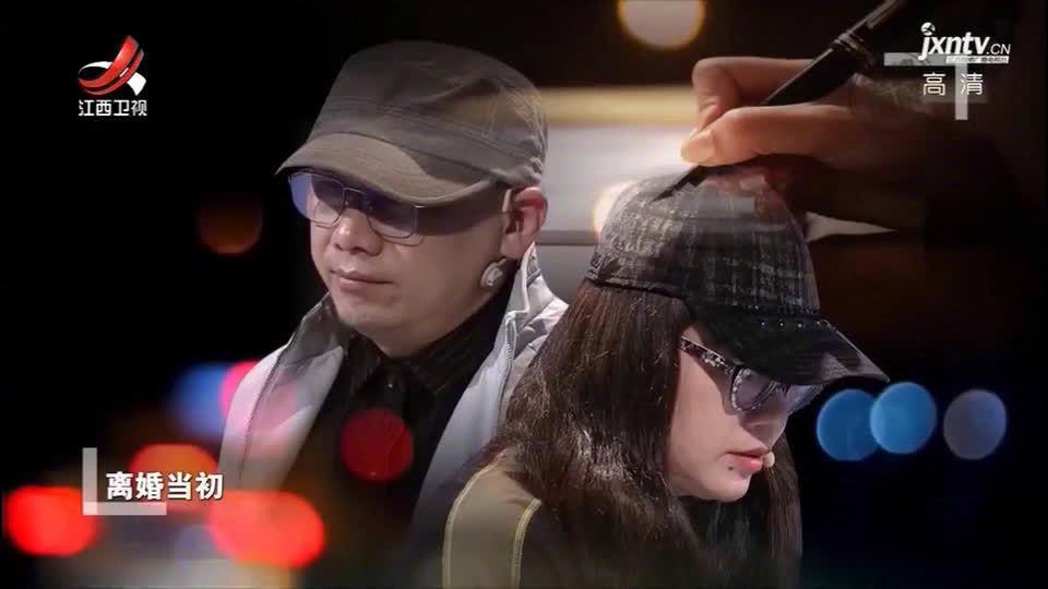 """李先生和李女士的婚姻终于在""""一张纸""""上结束了……"""