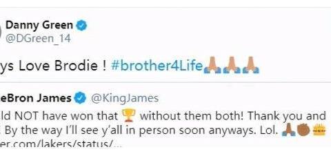 丹尼·格林发文:感谢詹姆斯,我会永远记着你,爱你兄弟!
