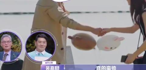 《女恋》第五期金晨新约会对象终于露脸,单眼皮白皮肤帅过邓伦
