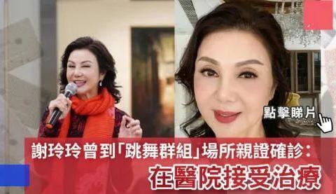 香港出现最大感染群组,189人集体感染,传多名富豪中招!