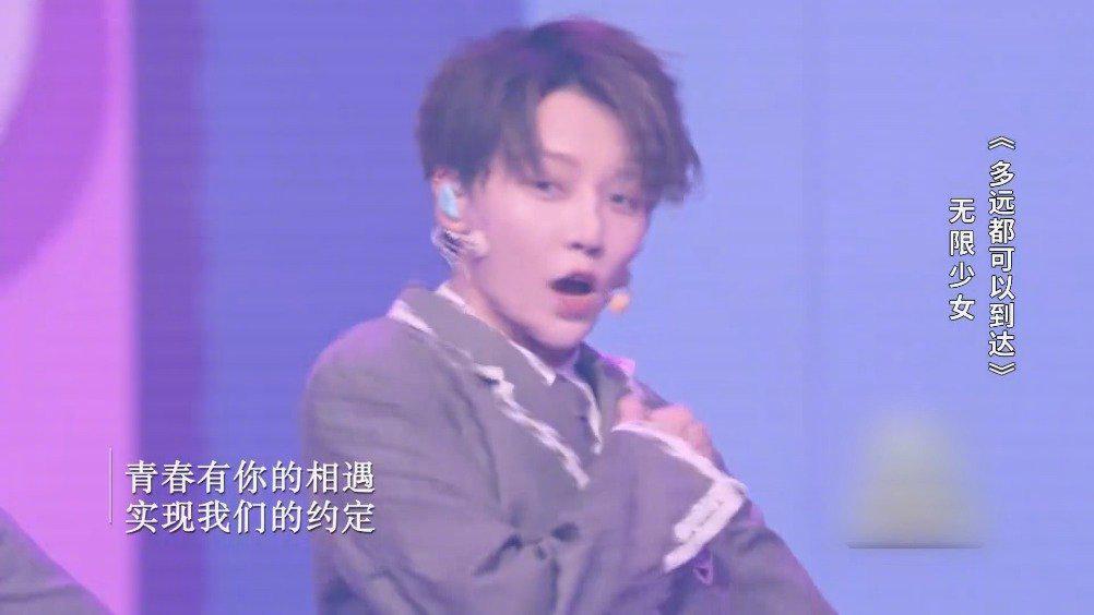 中国歌曲TOP排行榜第一期展映