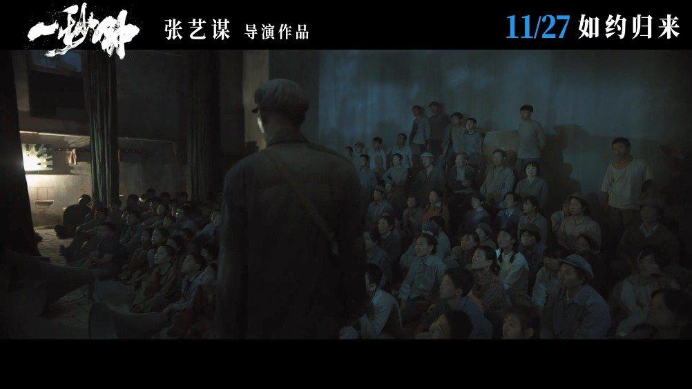 由张译、刘浩存、范伟领衔主演…………
