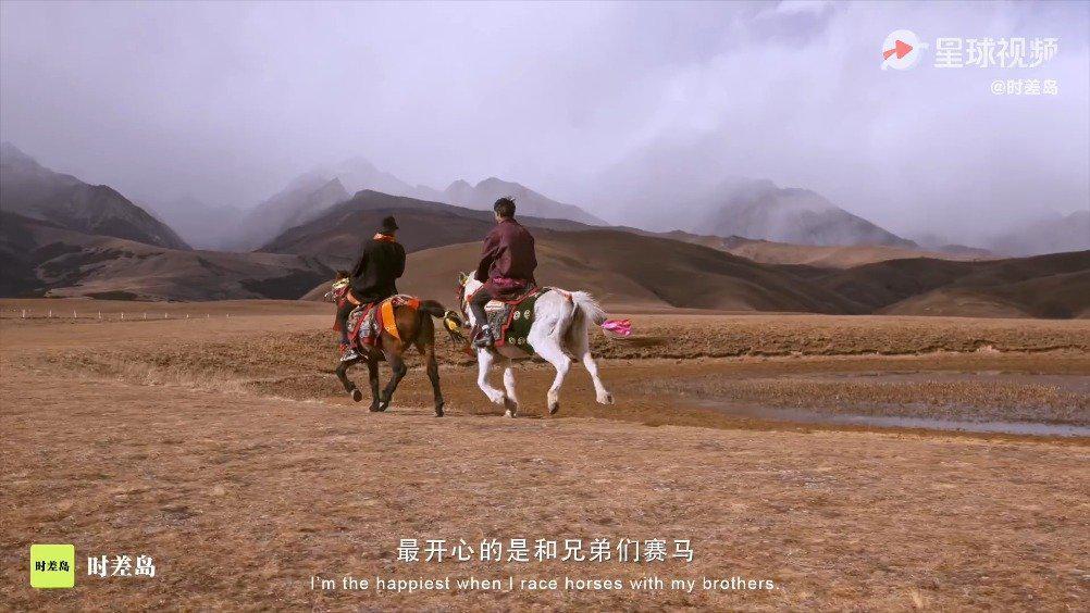 丁真为家乡甘孜州理塘县拍摄的宣传片……