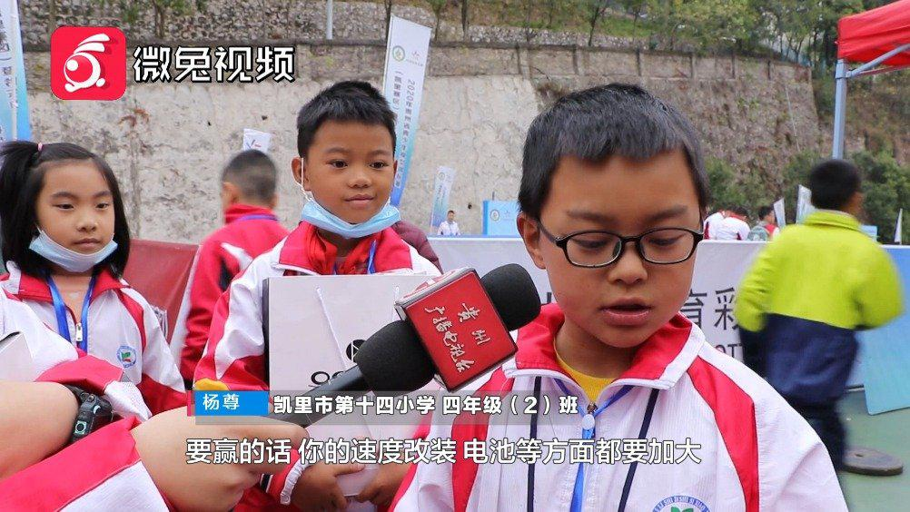 现场太热闹!贵州省2020年青少年模型锦标赛凯里赛区开幕啦