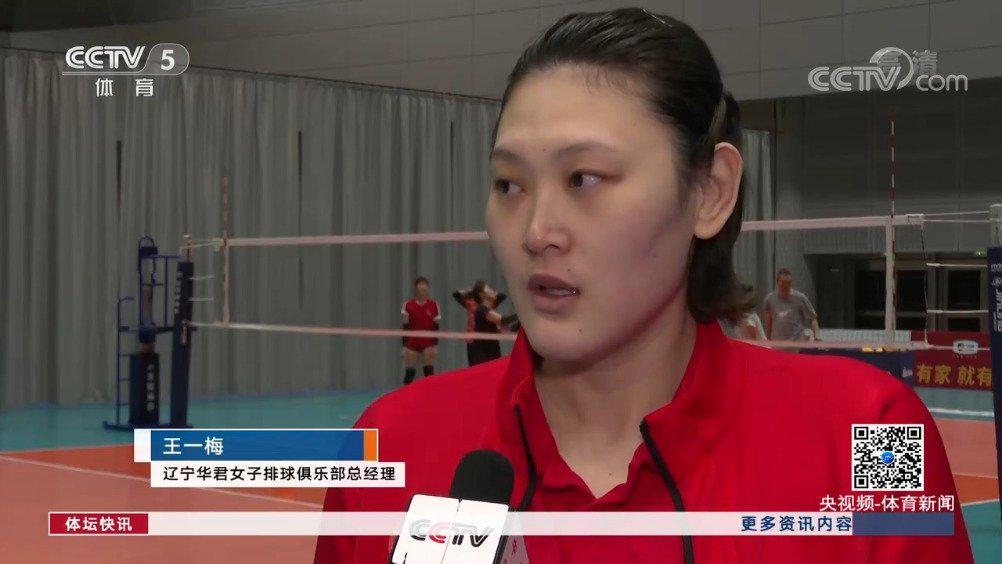 家乡球队   北京时间11月24日,中国女子排球超级联赛休赛一天……