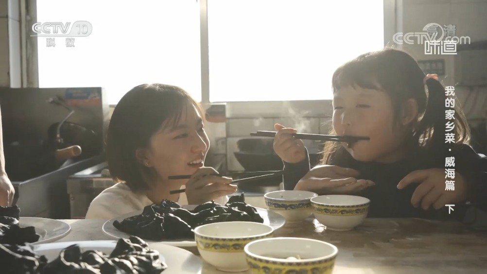 黑饺子,是威海人对海鲜美味的极致偏爱
