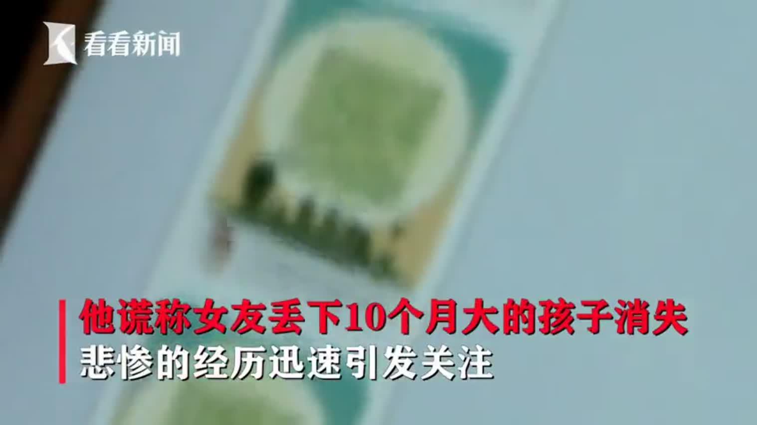 """判刑6年!男子6万元QQ群卖掉亲生儿子 承诺""""老死不相往来"""""""