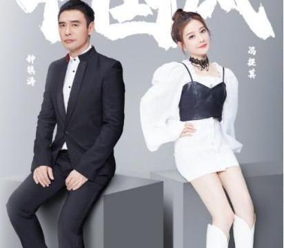 又上榜了!冯提莫张碧晨《神奇》QQ音乐周榜TOP3,网友:单曲循环