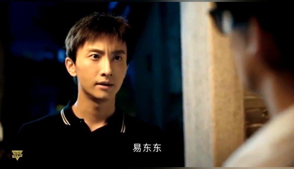 《亲爱的麻洋街》 牛骏峰x易冬冬 喜欢了晓晓那么多年…………