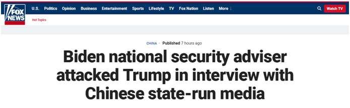 """福克斯""""盯上""""拜登国安""""新干将"""":他接受中国官媒采访时,攻击过特朗普外交政策!"""