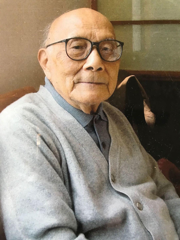 """107岁辞世的他缘何被称为""""海上寓公""""?上海市文史研究馆用这个展览重温其笔下的风骨"""