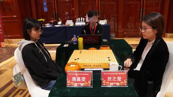 中国女子围甲联赛战罢10轮:上海中环集团队并列第一