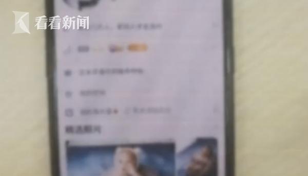 """判刑7年!男子6万元QQ群卖掉亲生儿子 承诺""""老死不相往来"""""""