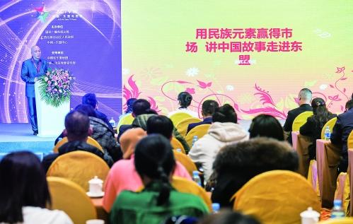 业界专家为中国-东盟视听产业发展建言献策