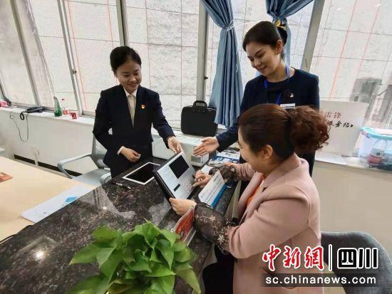 """四川省首个社区金融消保""""柜台""""在自贡上线"""