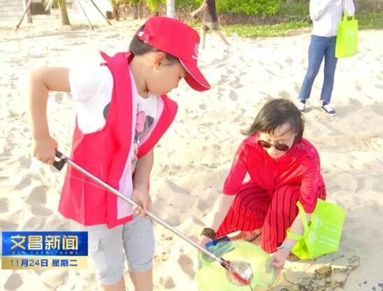 文昌新时代文明实践中心组织开展旅游环保志愿服务活动