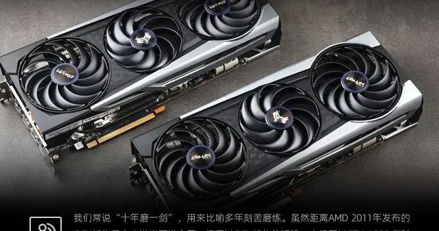 蓝宝石RX 6800/6800 XT超白金OC首测