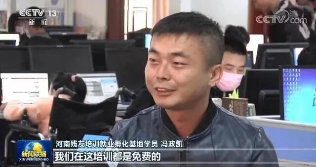 世界在变好!郑州郊外的残疾人培训基地,他过上了月入过万的小康生活