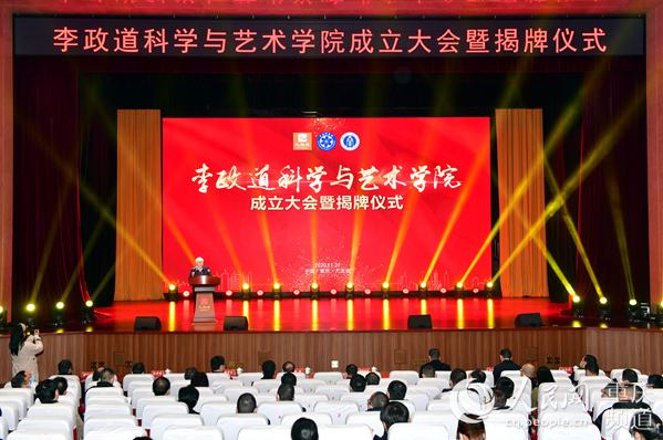 重庆新成立一学院,以他的名字命名图片