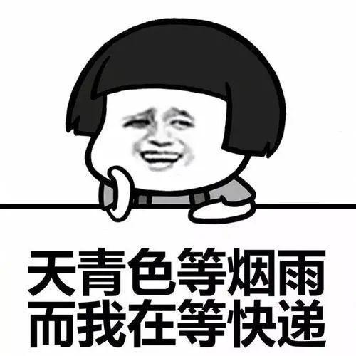 """【大整治】源头压实平台主体责任,徐汇警方为""""两快""""骑手打牢""""安全补丁""""!"""