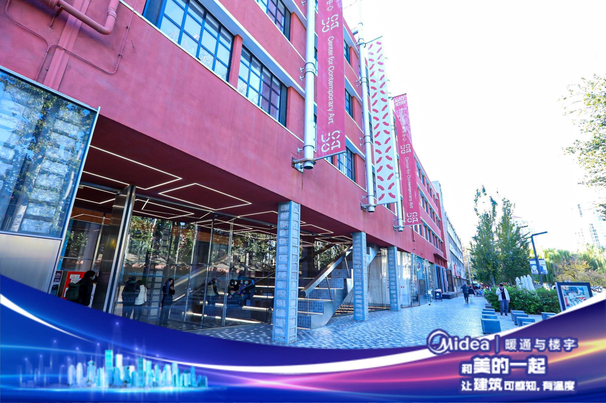 让建筑可感知有温度 美的暖通与楼宇媒体品鉴行北京首站举行