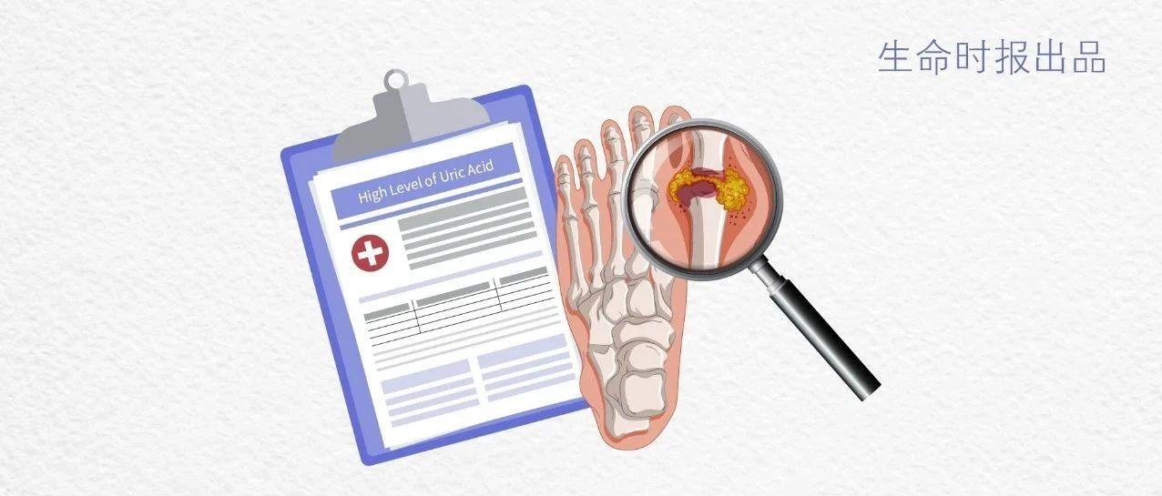 """一图读懂「体检异常」:高尿酸——吃出来的""""第四高"""""""