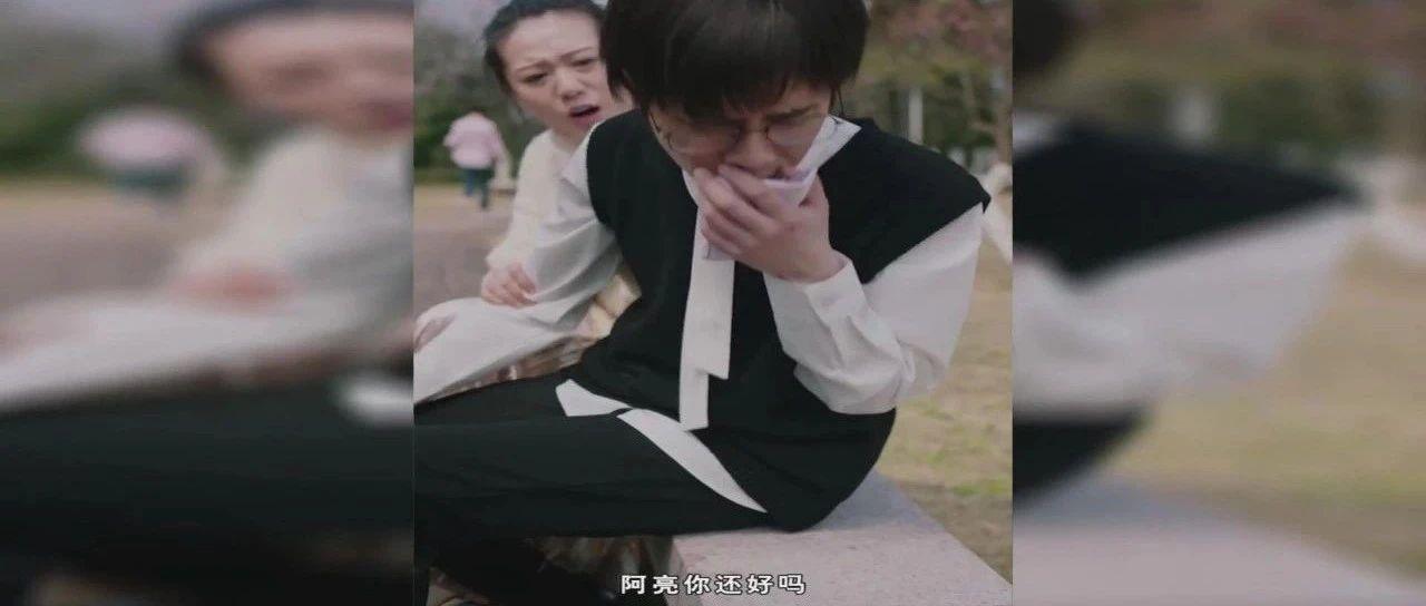 北京网络视听节目创新与人物推优初选入围作品即将揭晓!这样的竖屏网剧你看过吗?