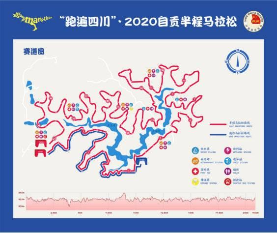 """创建天府旅游名县四川自贡大安将举办""""跑遍四川""""2020年恐龙半程马拉松比赛"""