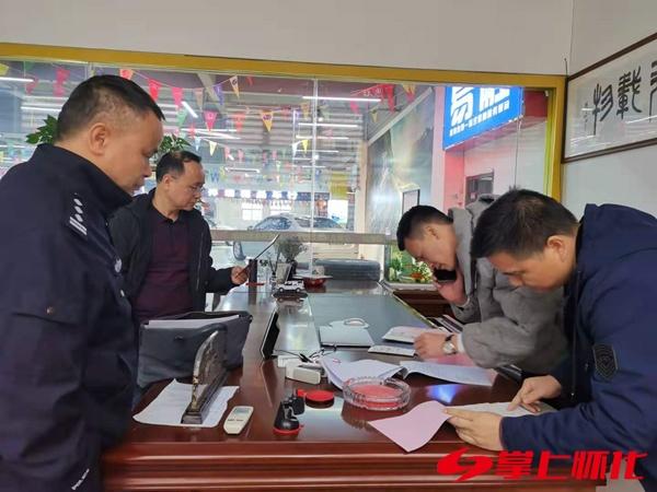 四部门联合对二手车交易场所开展随机抽查