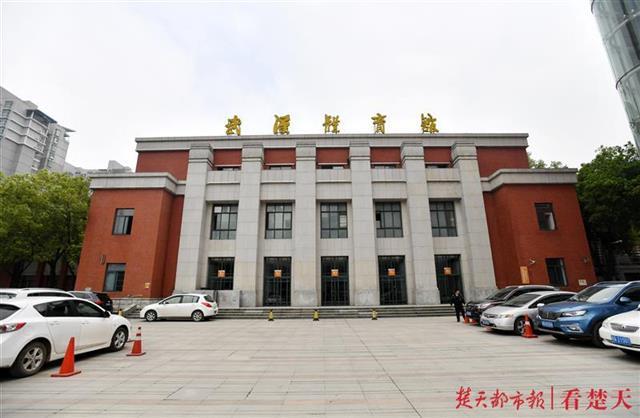 支持军运会场馆免费或低收费向群众开放,武汉答复政协委员提案透露了这些信息