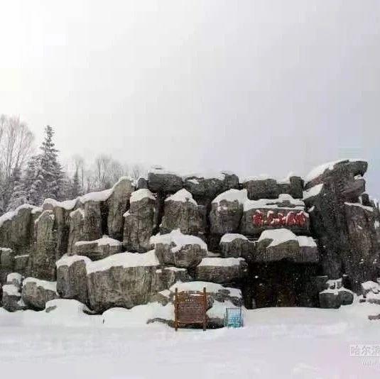 白山黑水小九寨,真美!|森工柴河威虎山景区冰雪景观上线