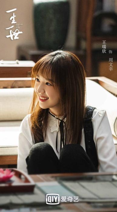 《一生一世》全集-电视剧百度云网盘【HD1080p】高清国语