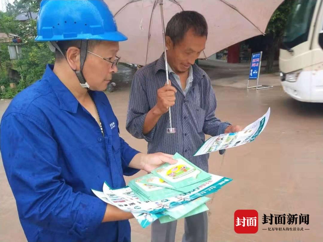四川自贡荣县为21家果农网络直销平台保电:每户果农增收上1000元