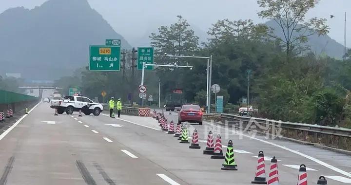 高速上也能现场处罚超速了,在柳城服务区,有多人领到罚单